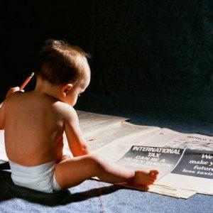 Воспитание гения – плюсы и минусы.