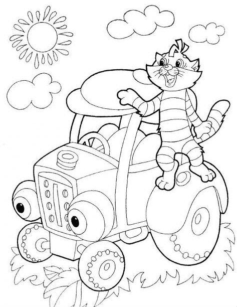 kot-matroskin-na-traktore-raskraski-dlya-detskogo-sada
