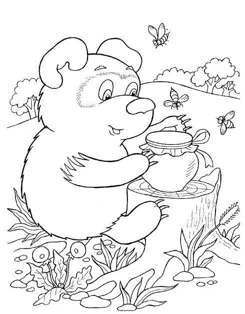 Винни-Пух и горшочек мёда