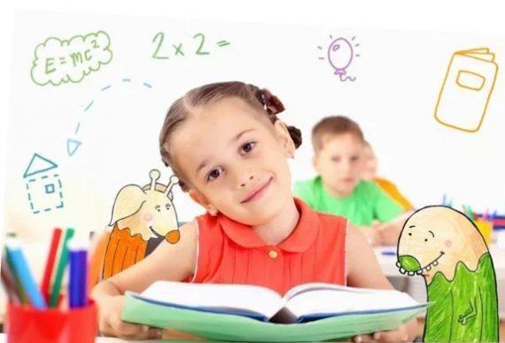 оформление ребенка в школу